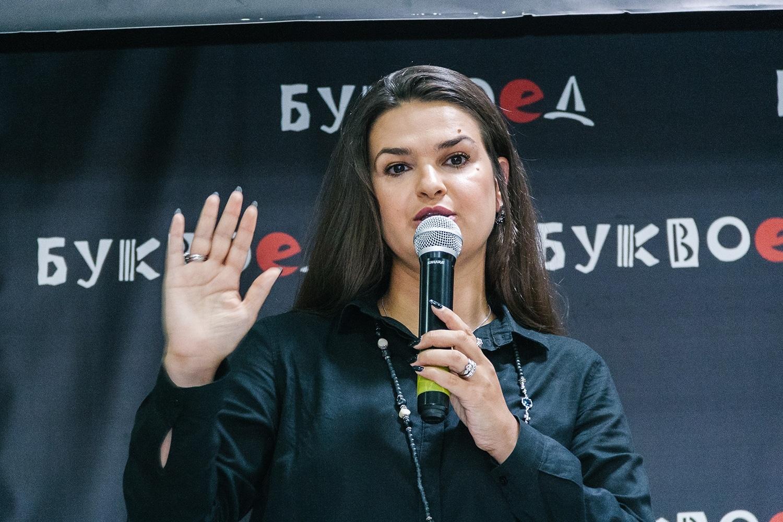 Райдос Виктория