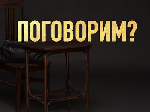 видео Виктория Райдос